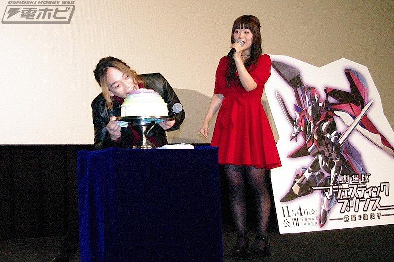 『劇場版マジェスティックプリンス 覚醒の遺伝子』公開初日舞台挨拶にチームラビッツが登場!ケイのケーキで池田純矢さんのバースデーをお祝い