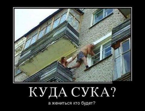 """Лучшие анекдоты недели от """"Цензор.НЕТ"""" - Цензор.НЕТ 9252"""