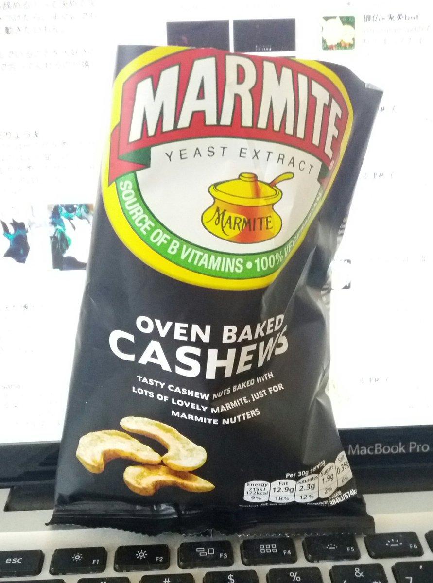ところでさ、英国で売ってるこれ、無茶苦茶美味しいの!大きめのスーパーで売ってるから、お試しあれ!