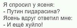 Патрульная полиция Одессы за 6 минут задержала мужчину, который сообщил о минировании железнодорожного вокзала - Цензор.НЕТ 8239