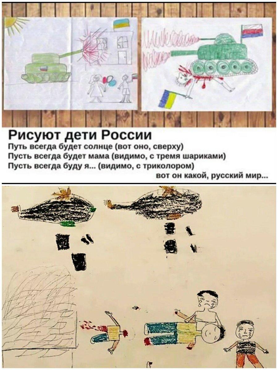 Киев должен убедить Международный уголовный суд в том, что события на Майдане привели к войне в Украине, - Луценко - Цензор.НЕТ 5632
