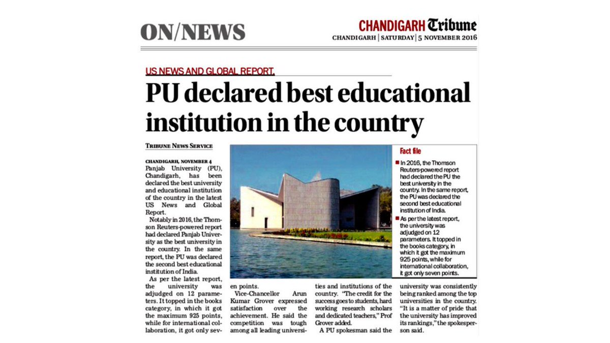 Panjab university chandigarh has been declared the best educational institution in the country