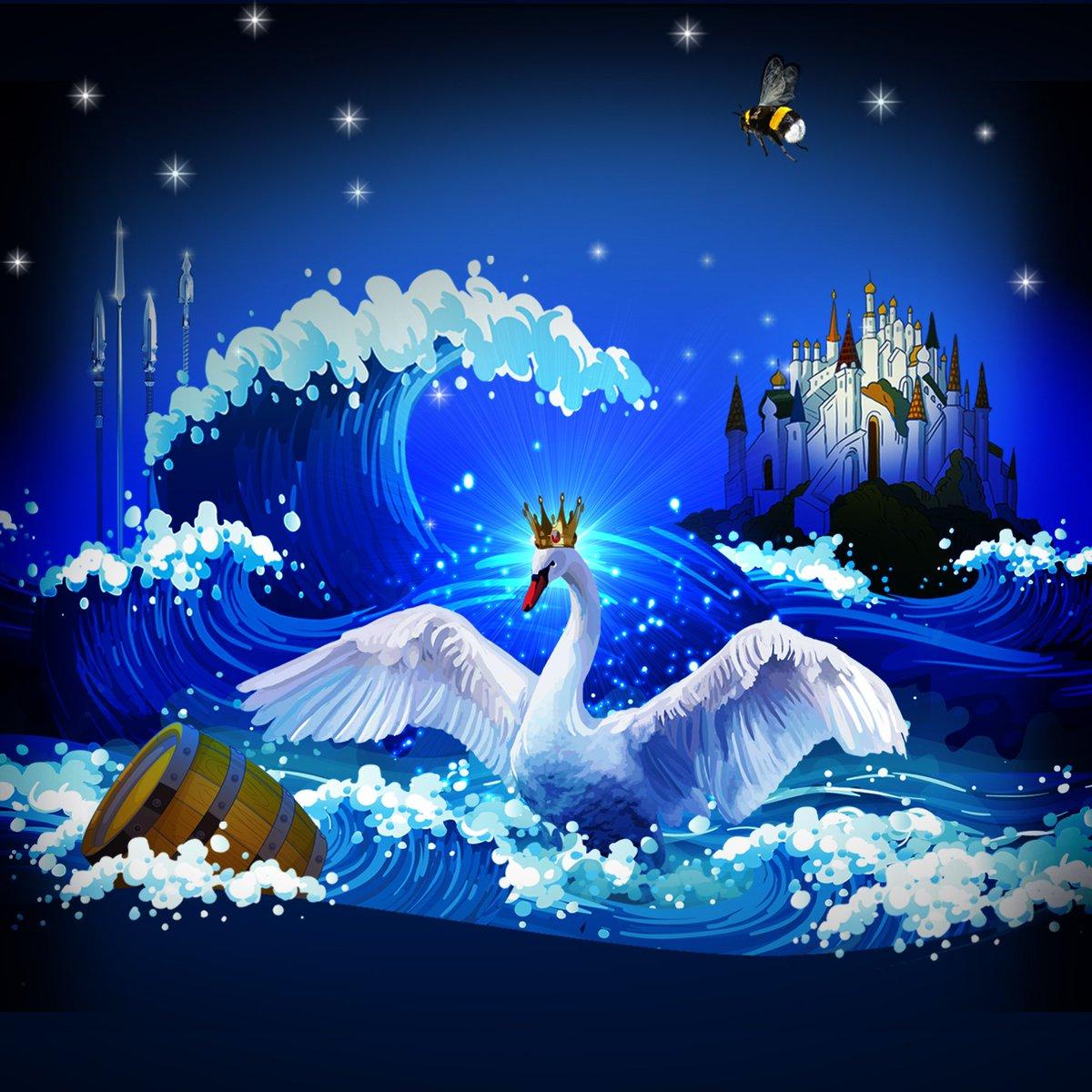 Картинка царь лебедь
