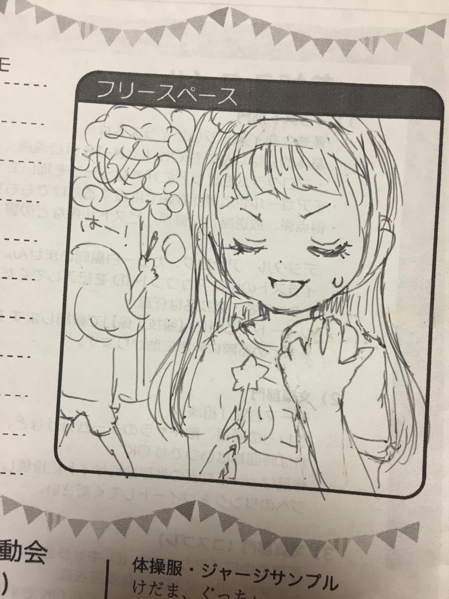 佐野りお🎌秋のプリキュア運動会 (@cmw_rrk)さんのイラスト