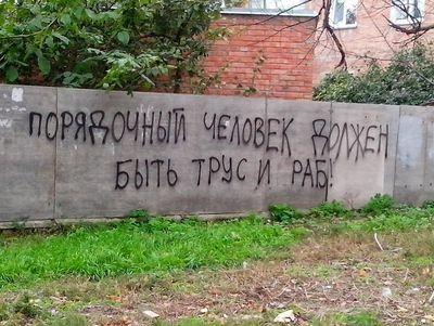 Граждане Германии передали гуманитарную помощь детям Донбасса - Цензор.НЕТ 1025