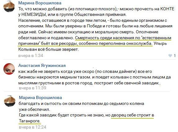 Жители оккупированного Донбасса обращаются с заявлениями о преступлениях в украинскую полицию, - Аброськин - Цензор.НЕТ 974