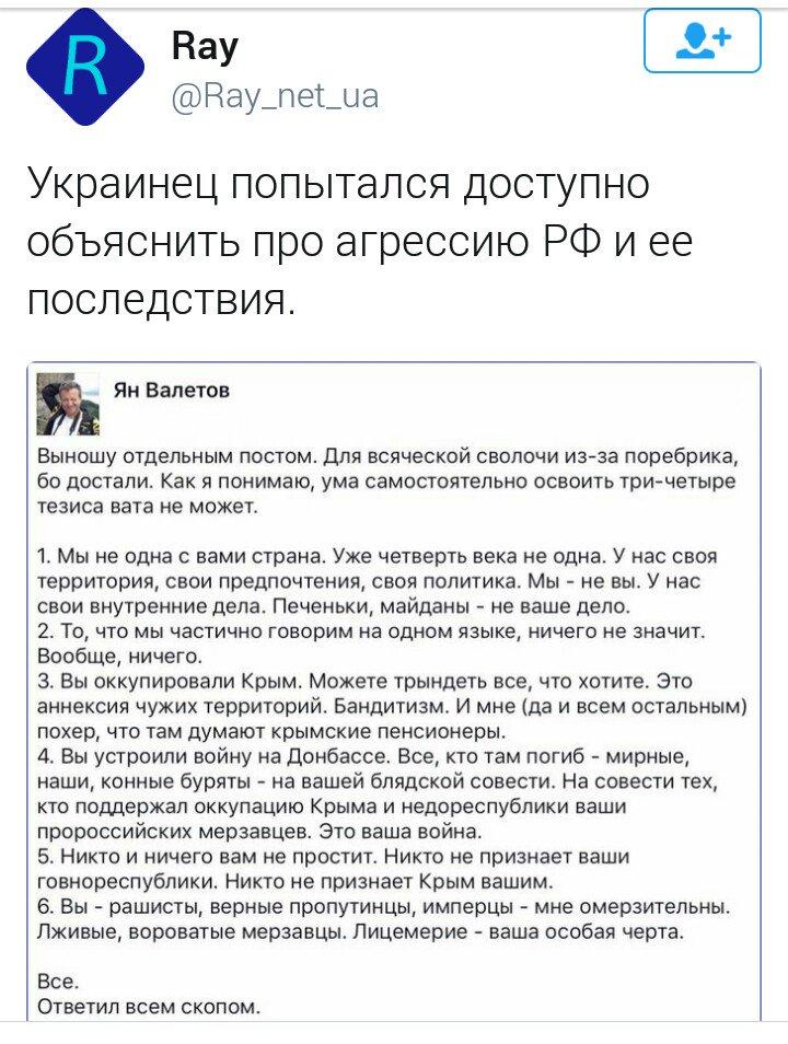 Жители оккупированного Донбасса обращаются с заявлениями о преступлениях в украинскую полицию, - Аброськин - Цензор.НЕТ 8042