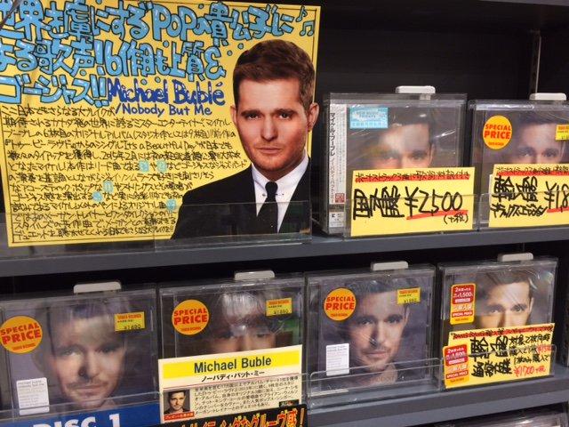 "bc5b1049974e 【JAZZ】 現在、全米アルバム・チャート2位の""POPの貴公子""マイケル・ブーブレのNewアルバム『ノーバディ・バット・ミー』発売中です!!メーガン・トレイナーも参加し  ..."