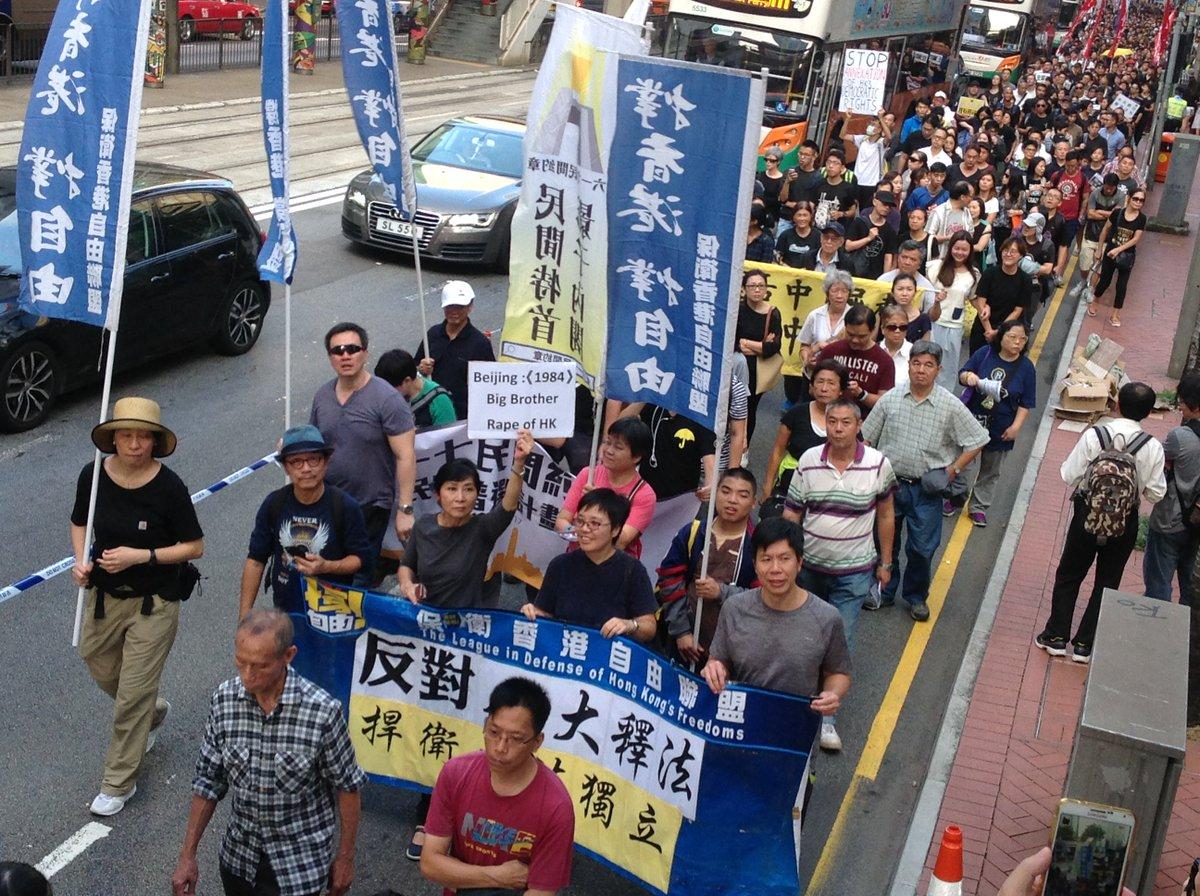 香港民阵发起反释法大游行(美国之音海彦拍摄) https://t.co/S7G0eqzWFO