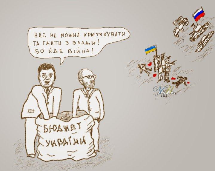 Если Новинский не вернется в Украину после снятия неприкосновенности, он попадет в список Интерпола, - Луценко - Цензор.НЕТ 4244