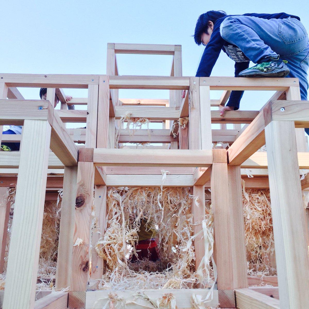 tweet : 11・6「速報」神宮外苑で火事!展示物が燃え・5歳の子供 ...