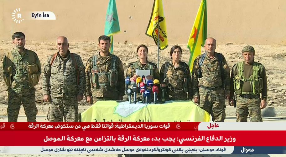 SDF press conference announcing operation