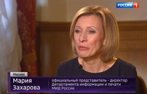 МИД России отреагировал на невыдачу российской делегации виз