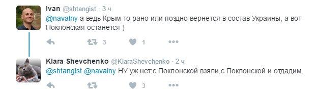Если Новинский не вернется в Украину после снятия неприкосновенности, он попадет в список Интерпола, - Луценко - Цензор.НЕТ 312