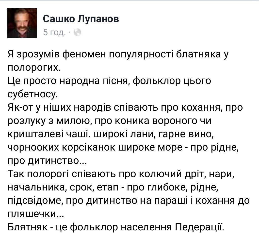 Патрульная полиция Одессы за 6 минут задержала мужчину, который сообщил о минировании железнодорожного вокзала - Цензор.НЕТ 9941