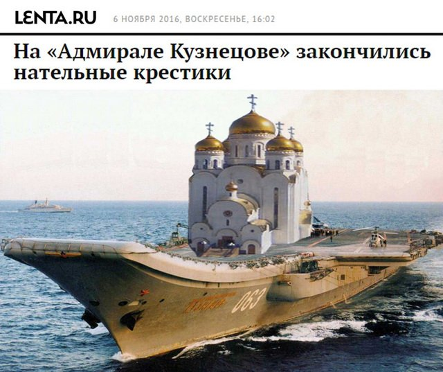 Если Новинский не вернется в Украину после снятия неприкосновенности, он попадет в список Интерпола, - Луценко - Цензор.НЕТ 1847