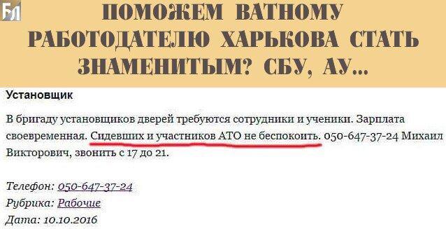 "Сапер террористов ""ЛНР"" попался в зоне АТО - Цензор.НЕТ 6213"