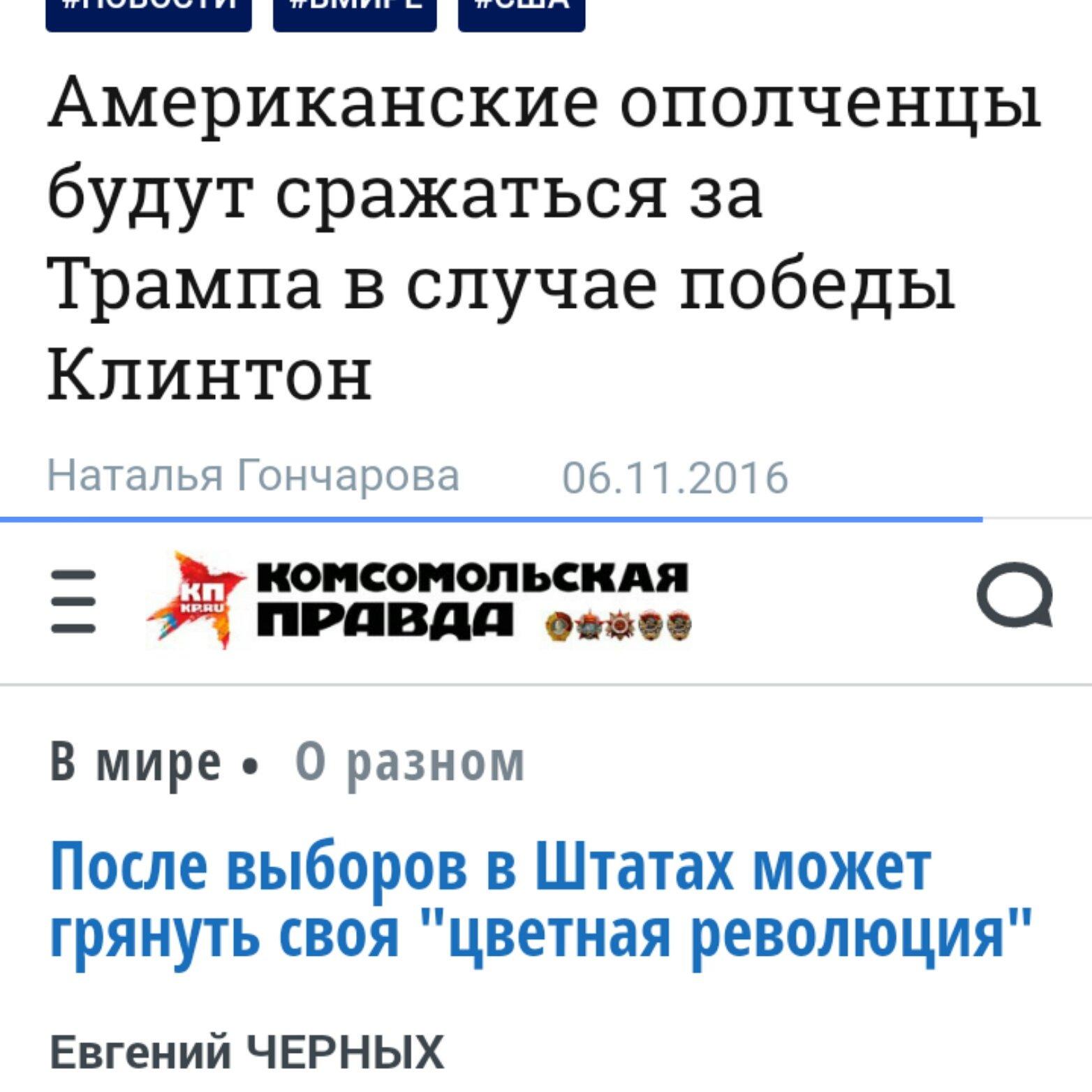 Осужденного в России Карпюка могут этапировать в Якутию, - Полозов - Цензор.НЕТ 7573