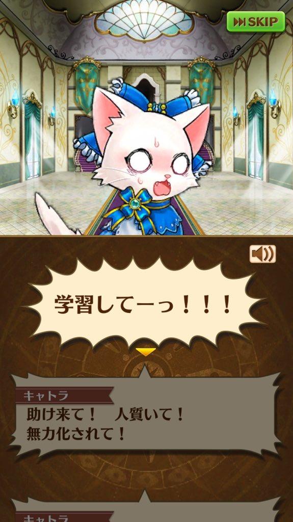 【白猫】ヒヨリのキャライベントが本日開催予定!ギュスターヴも登場、新デコは可愛いぼんぼり!【プロジェクト】