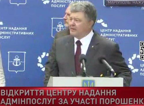 Ратификацию ассоциации Украина-ЕС саботируют популисты в Европе, - Шульц - Цензор.НЕТ 7619