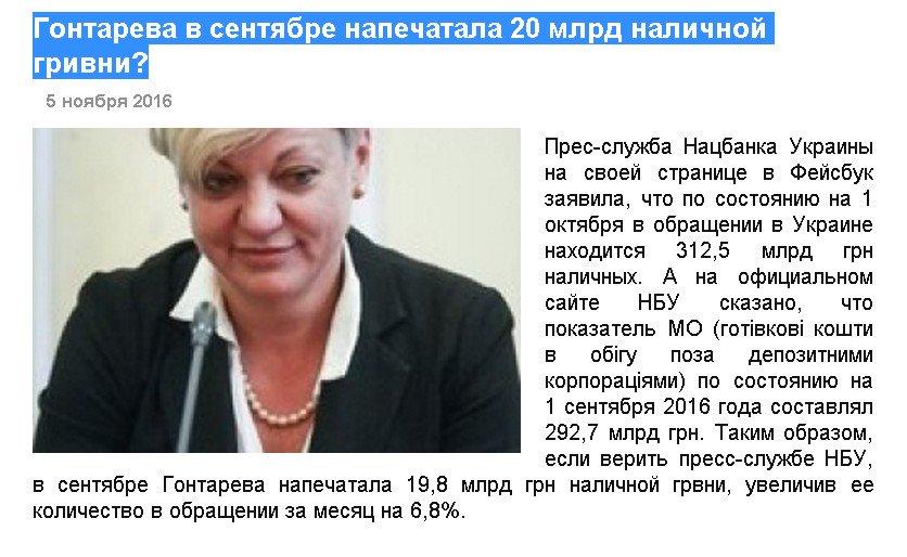 """""""Мы обязаны обеспечить системный рост зарплат не чиновникам и депутатам, а солдату-контрактнику"""", - Турчинов - Цензор.НЕТ 1630"""
