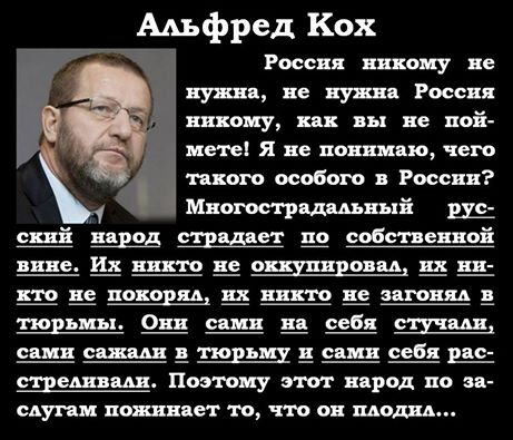 Житель Чечни, публично жаловавшийся Путину на Кадырова, пропал без вести - Цензор.НЕТ 5935