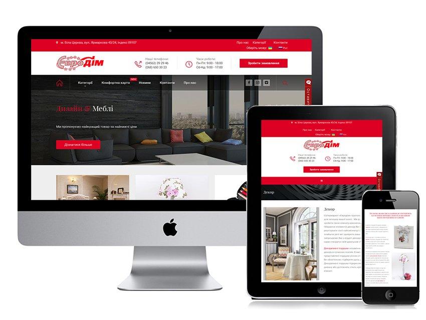 Создание сайта с уникальным дизайном купону создание сайта