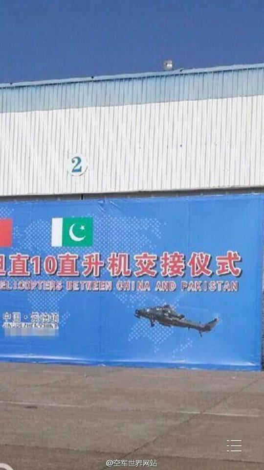 باكستان ترغب بشراء مقاتلة FC-31 و مروحيه Z-10 الصينيتين Cwpg3uCUcAA7CCW