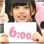 Image for the Tweet beginning: 6月13日水曜日 乃木坂46の齋藤飛鳥 が6:00をお知らせします。 #齋藤飛鳥