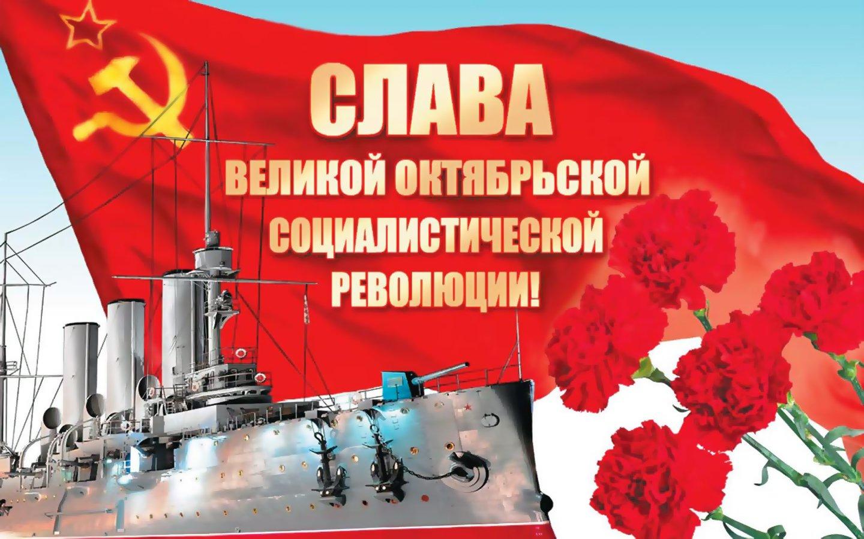 Открытки 101 годовщина октябрьской революции, днем рождения крестному