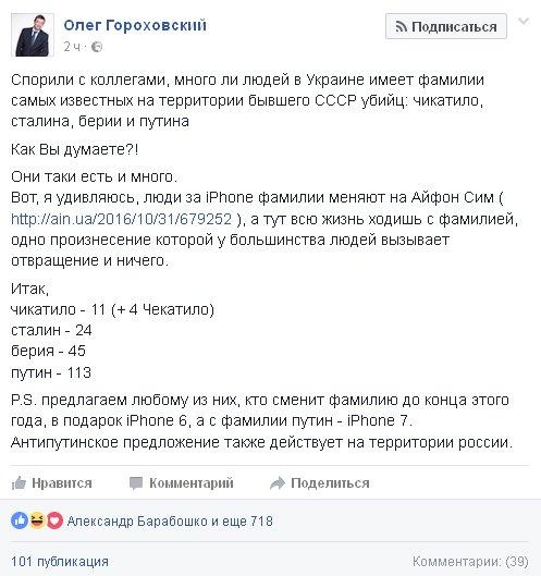 13% украинцев до сих пор поддерживают присоединение к Таможенному союзу, - опрос КМИС - Цензор.НЕТ 4326