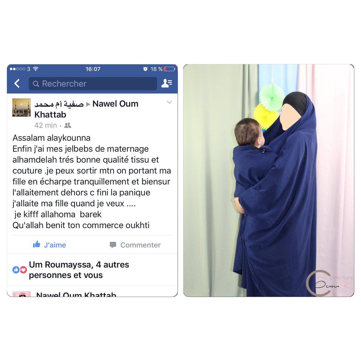 Islam et allaitement