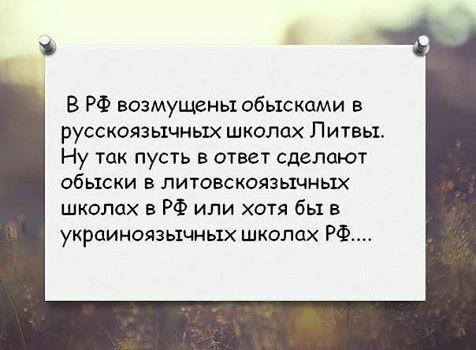Житель Чечни, публично жаловавшийся Путину на Кадырова, пропал без вести - Цензор.НЕТ 4838