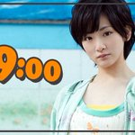 Image for the Tweet beginning: 6月12日火曜日 乃木坂46の 生駒里奈 が19:00をお知らせします。 #生駒里奈