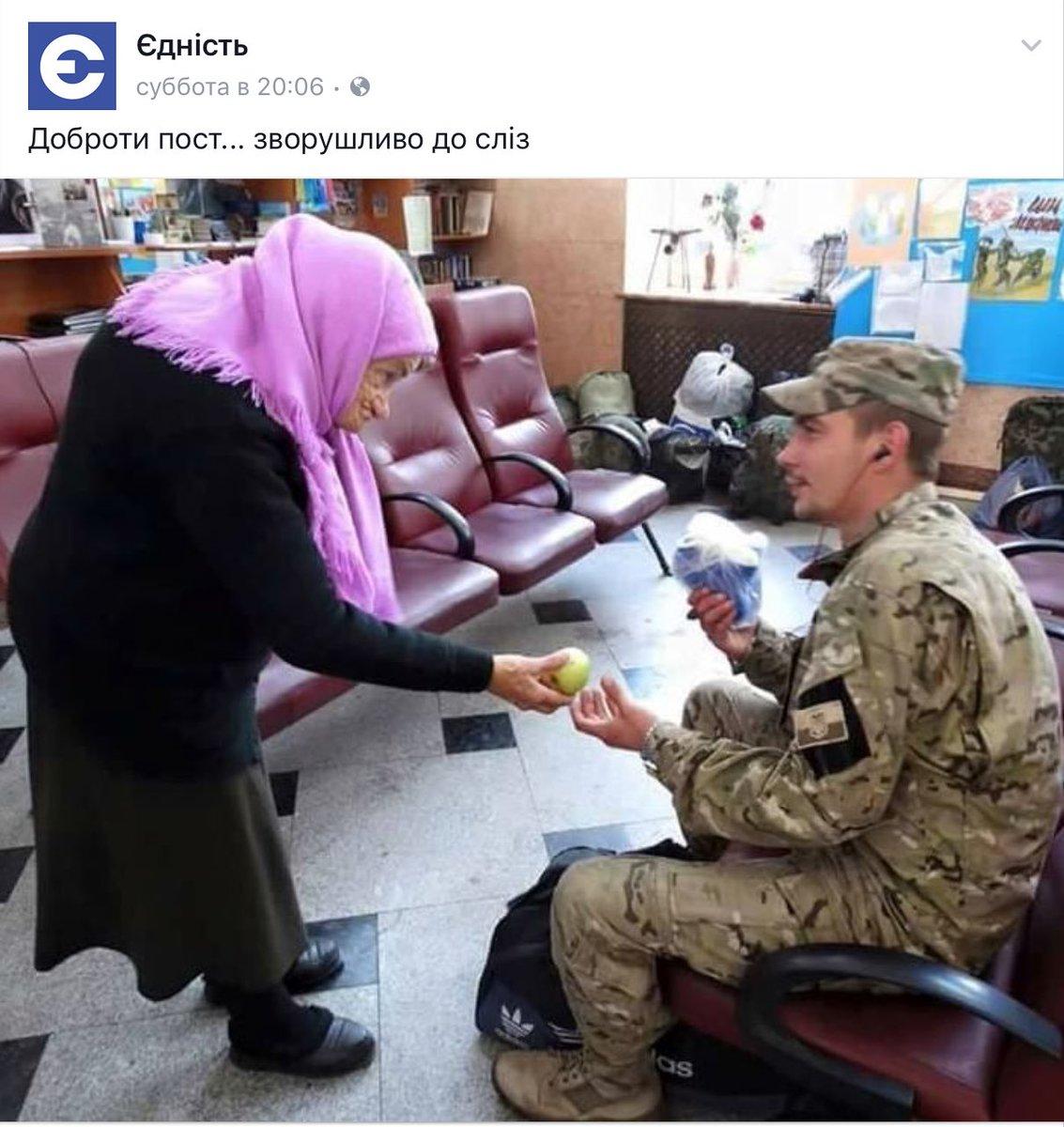 Российские спецслужбы пытаются подорвать моральный дух украинских воинов, рассылая им СМС с призывами не выполнять воинский долг, - Минобороны - Цензор.НЕТ 370