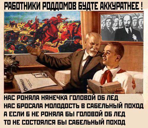 """""""Я говорил: не делайте этого. Я понимаю, что у вас есть окружение"""", - Яценюк об """"откровенном разговоре"""" с Порошенко по поводу политического давления - Цензор.НЕТ 2899"""
