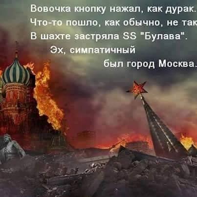 """Это разновидность энергетического оружия России, - Гройсман поблагодарил министра энергетики США Перри за позицию по """"Северному потоку-2"""" - Цензор.НЕТ 641"""