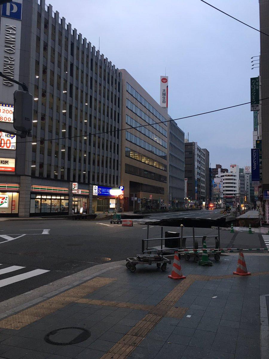 博多駅近くのネカフェで寝てたら起こされて避難指示出たんやけど目の前の道路陥没しちょる pic.twitter.com/PXpYPiDvoe