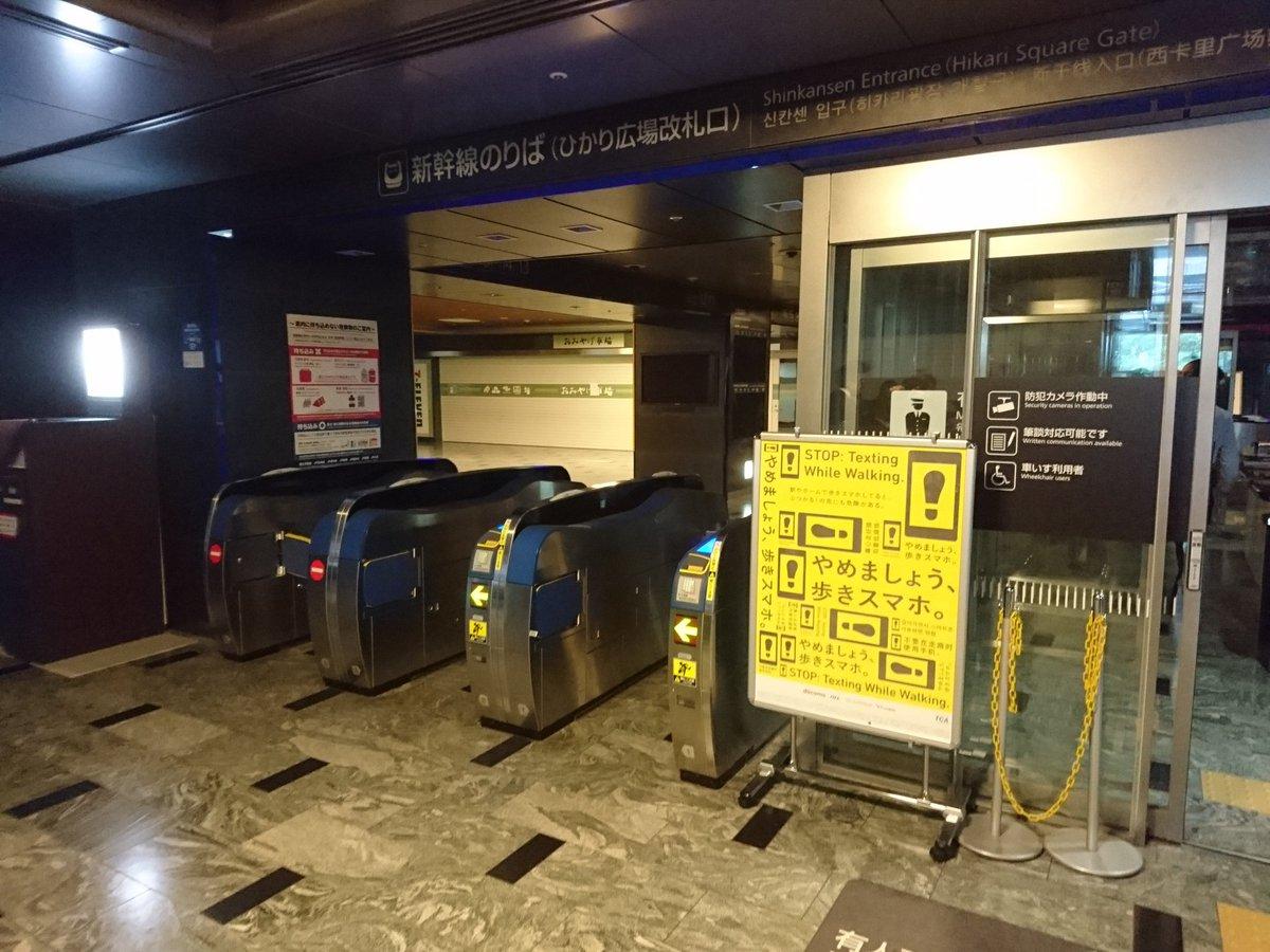 #JR西日本 博多駅、一部停電中 2016年11月8日の朝8時  照明・電光掲示板・エスカレーター・エレベーターが止まっていますが、新幹線・博多南線は通常運転です。  こんな光景、初めて見た(゜.゜