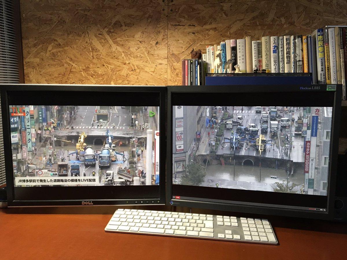 西側(NHK)と、東側(テレビ西日本)からの中継をデュアルディスプレイに映してみた。この、臨場感ったら! https://t.co/f0jWFmwLeJ