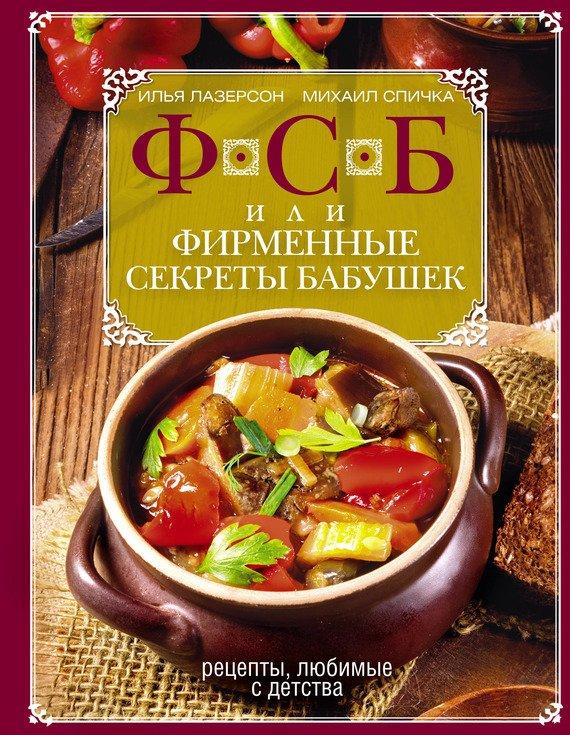 Илья лазерсон хачапури с сыром сулугуни
