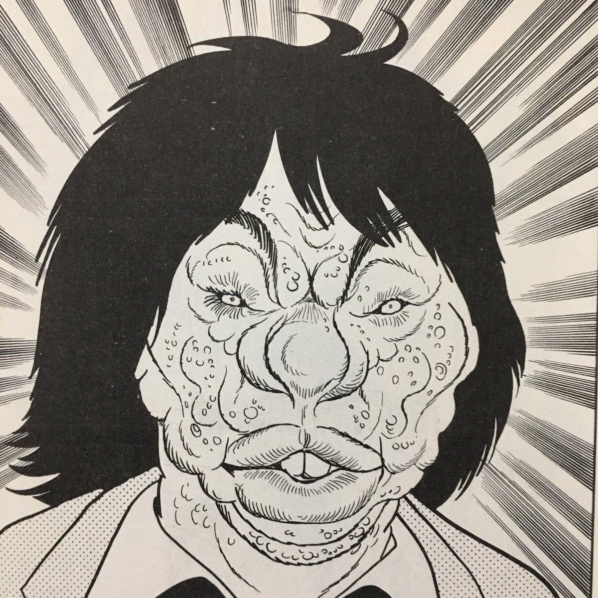 ブラック ジャック 人 面 瘡 【047】人面瘡 手塚治虫「ブラック・ジャック」40周年アニバーサリー!