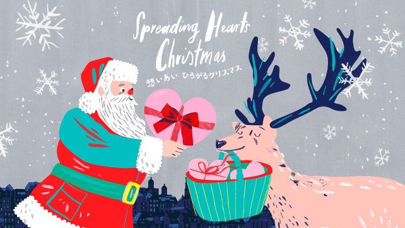 .+☆*小田急のクリスマス*☆+.   想いあい ひろがるクリスマス。 大切な人を想い、幸せを感じる特別な日。気持ちが届くクリスマスを提案します。  ◆詳しくはコチラ→https://t.co/g0lt7O98gO  #クリスマス https://t.co/on61Be8bzi