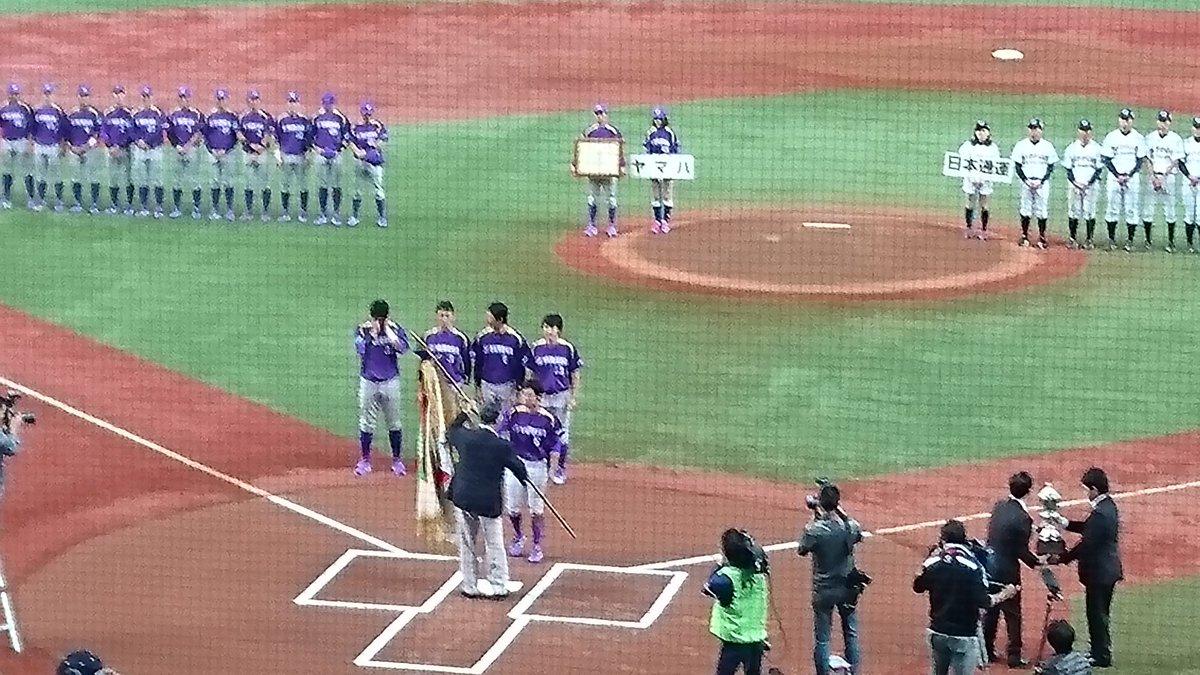 """明光【めいこう】 on Twitter: """"..."""