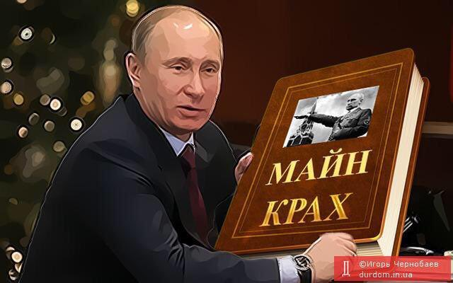 В оккупированном Крыму пытались опечатать помещение собора УПЦ КП, - архиепископ Климент - Цензор.НЕТ 4135