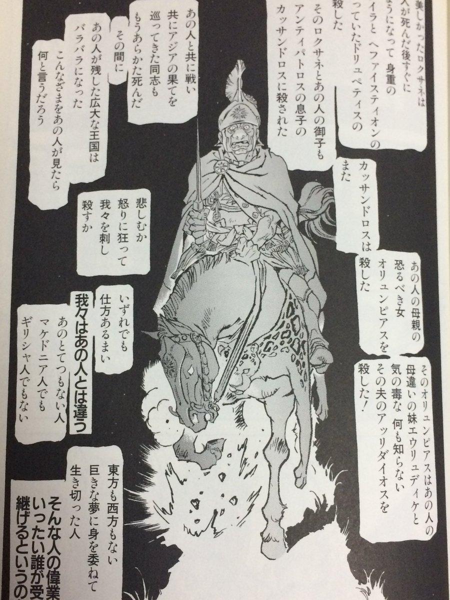 """ぐっこ☕8/16神戸かわさき7【有馬23】 on Twitter: """"くどい程宣伝し ..."""
