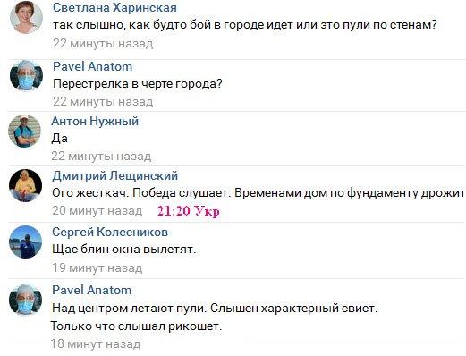 Як українська армія буде звільняти Докучаєвськ - фото 2