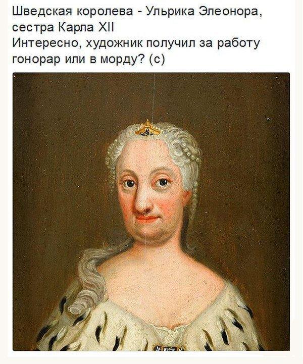 """""""Я говорил: не делайте этого. Я понимаю, что у вас есть окружение"""", - Яценюк об """"откровенном разговоре"""" с Порошенко по поводу политического давления - Цензор.НЕТ 3808"""