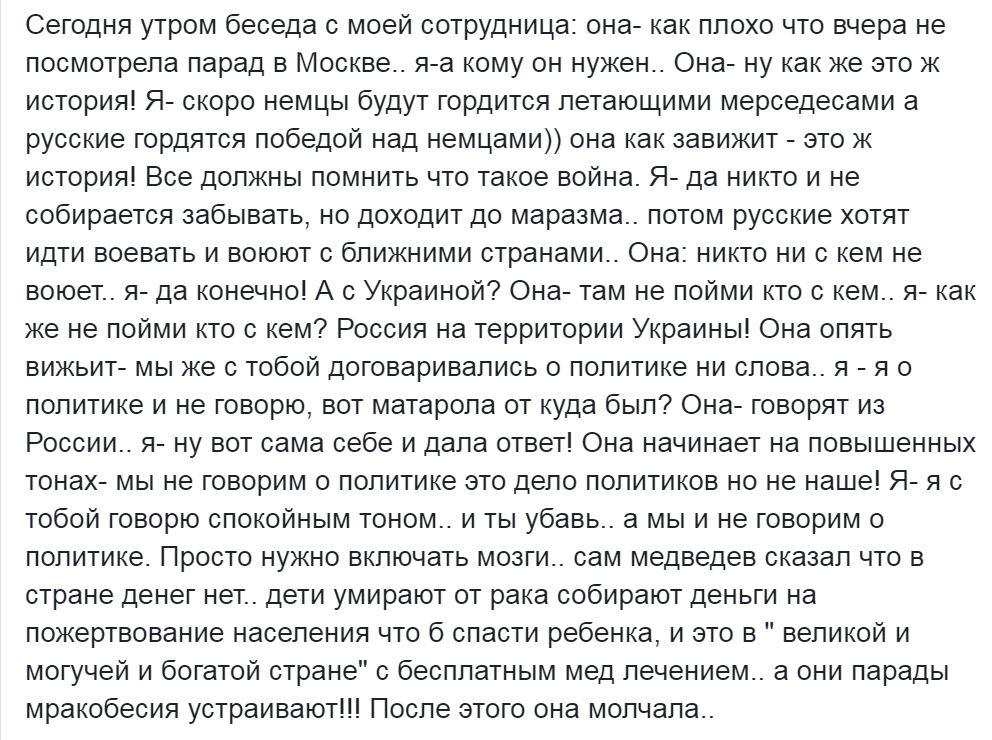 """Подходы Путина и Трампа к внешней политике """"феноменально близки"""", - Песков - Цензор.НЕТ 9692"""