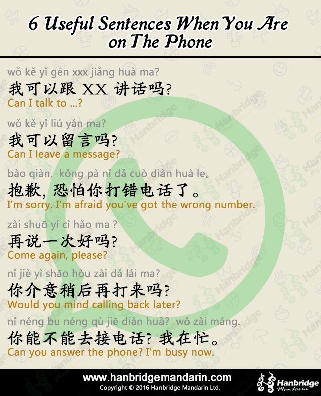 Who is Right and Who is Wrong? Verification on Chinese vocabulary?
